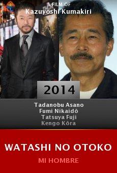 Ver película Watashi no otoko