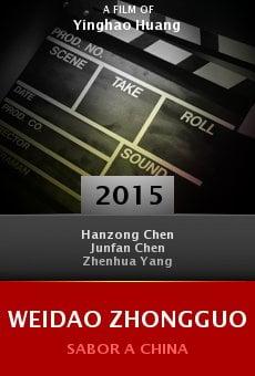 Watch Weidao Zhongguo online stream