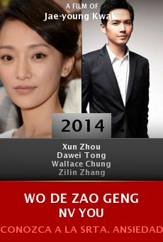 Watch Wo de zao geng nv you online stream