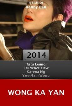 Ver película Wong Ka Yan