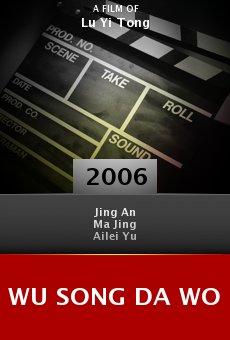Wu song da wo online free