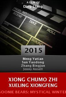 Ver película Xiong Chumo Zhi Xueling Xiongfeng