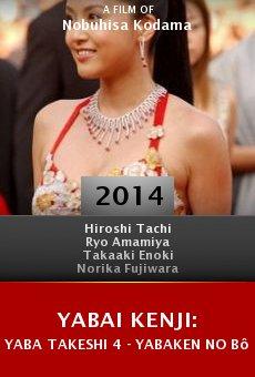 Ver película Yabai Kenji: Yaba Takeshi 4 - Yabaken no bôsô sôsa