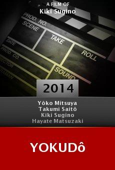 Ver película Yokudô