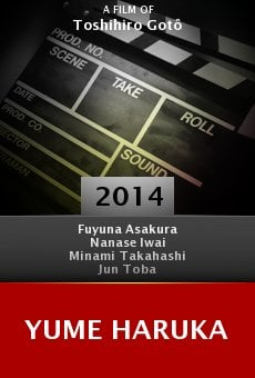 Ver película Yume haruka