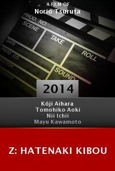 Ver película Z: Hatenaki kibou