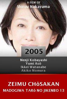 Zeimu Chôsakan Madogiwa Tarô no Jikenbo 13 online free