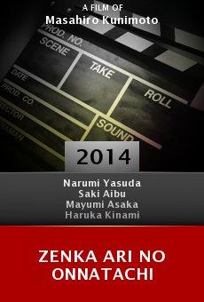 Ver película Zenka Ari no Onnatachi