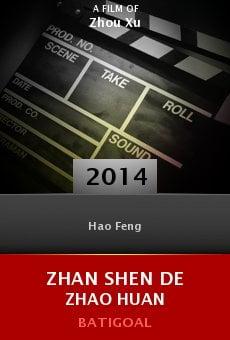 Zhan shen de zhao huan online