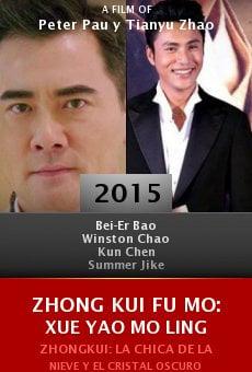 Ver película Zhong Kui fu mo: Xue yao mo ling