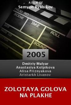Zolotaya golova na plakhe online free
