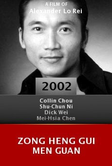 Zong heng gui men guan online free