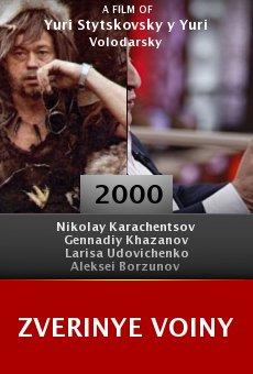 Zverinye Voiny online free