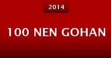 100 nen gohan (2014) stream
