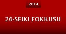 Película 26-seiki fokkusu