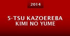 5-tsu kazoereba kimi no yume (2014)