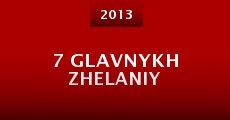 Película 7 glavnykh zhelaniy