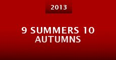 9 Summers 10 Autumns (2013)