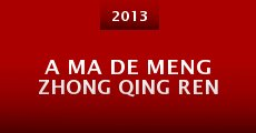 A ma de meng zhong qing ren (2013)