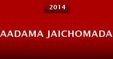 Película Aadama Jaichomada