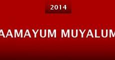 Aamayum Muyalum (2014)