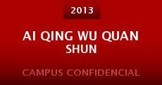 Película Ai qing wu quan shun
