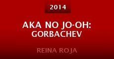 Aka no Jo-oh: Gorbachev (2014)