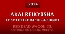 Película Akai reikyûsha 33: Sotobakomachi ga shinda