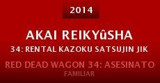 Película Akai reikyûsha 34: Rental Kazoku Satsujin jiken