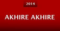 Película Akhire Akhire