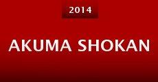 Akuma Shokan (2014)