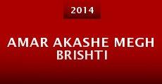 Película Amar Akashe Megh Brishti