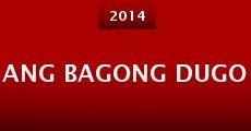 Película Ang bagong dugo