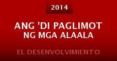 Película Ang 'di paglimot ng mga alaala