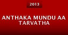 Anthaka Mundu Aa Tarvatha (2013)