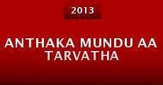 Película Anthaka Mundu Aa Tarvatha