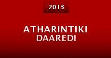 Película Atharintiki Daaredi
