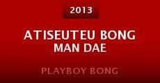Película Atiseuteu Bong Man Dae