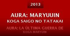 Aura: Maryuuin Koga saigo no tatakai (2013)