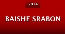 Baishe Srabon (2014) stream