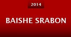 Baishe Srabon (2014)