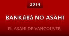 Bankûbâ no asahi (2014)