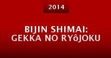 Película Bijin shimai: Gekka no ryôjoku