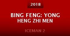 Película Bing feng: Yong heng zhi men