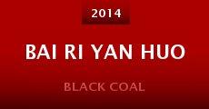 Película Black coal