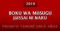 Boku wa môsugu jûissai ni naru (2014)