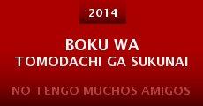 Boku wa tomodachi ga sukunai