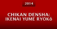 Película Chikan densha: Ikenai yume ryokô