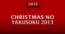 Película Christmas no yakusoku 2013