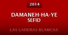 Damaneh-ha-ye sefid (2014) stream